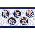 中古バッジ・ピンズ(キャラクター) 青道3年生セット 描きおろしSD缶バッジ(5キャラセット) 「ダイヤのAオールスターゲームII」