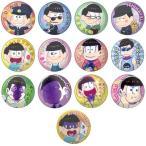 中古バッジ・ピンズ(キャラクター) 全13種セット 「おそ松さん 缶クリップバッジ Vol.2」