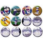 中古バッジ・ピンズ(キャラクター) 全12種セット 「おそ松さん トレーディング缶バッジvol.14」