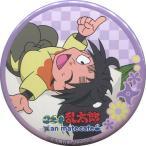 中古バッジ・ピンズ(キャラクター) 久々知兵助 「忍たま乱太郎×animatecafe トレーディング缶バッジ」