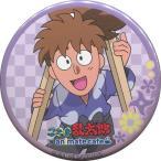 中古バッジ・ピンズ(キャラクター) 不破雷蔵 「忍たま乱太郎×animatecafe トレーディング缶バッジ」