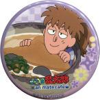 中古バッジ・ピンズ(キャラクター) 鉢屋三郎 「忍たま乱太郎×animatecafe トレーディング缶バッジ」