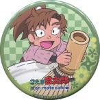 中古バッジ・ピンズ(キャラクター) 善法寺伊作 「忍たま乱太郎×animatecafe トレーディング缶バッジ」