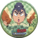 中古バッジ・ピンズ(キャラクター) 食満留三郎 「忍たま乱太郎×animatecafe トレーディング缶バッジ」