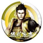 中古バッジ・ピンズ(キャラクター) 徳川家康 「戦国BASARA 真田幸村伝 缶バッジコレクション」