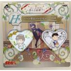 中古バッジ・ピンズ(キャラクター) 一松 ハート型缶バッジセット(2個セット) 「一番くじ おそ松さん〜僕らと結婚?〜」