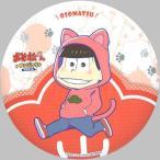 中古バッジ・ピンズ(キャラクター) おそ松 150mm缶バッジ 「おそ松さん in ナンジャタウン サテラ
