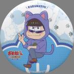 中古バッジ・ピンズ(キャラクター) カラ松 150mm缶バッジ 「おそ松さん in ナンジャタウン サテラ