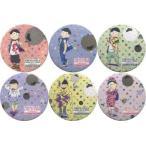 中古バッジ・ピンズ(キャラクター) 全6種セット 「おそ松さん 松の市 in TGC トレーディング缶バッジ」