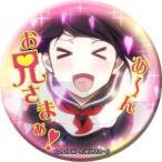 中古バッジ・ピンズ(キャラクター) 谷崎ナオミ(あ〜ん お兄さまぁ!) 「文豪ストレイドッグス 名ゼリフ缶バッジ」