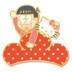 バッジ ピンズ キャラクター  おそ松×ハローキティ  おそ松さん×サンリオキャラクターズ トレーディングメタルピンバッジ