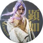 中古バッジ・ピンズ(男性) 輝馬(顕如/A) 缶バッジ 「舞台 錆色のアーマ」