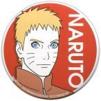 中古バッジ・ピンズ(キャラクター) うずまきナルト(橙衣装) 缶バッジ 「BORUTO-ボルト- NARU
