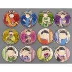 中古バッジ・ピンズ(キャラクター) 全12種セット 「HMV×おそ松さん 缶バッジコレクション(等身Ver.)」