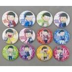 中古バッジ・ピンズ(キャラクター) 全12種セット 「おそ松さんコラボレーションカフェ オリジナルトレーディング缶バッジ」