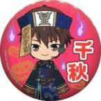 中古バッジ・ピンズ(キャラクター) 守沢千秋 デフォルメ缶バッジ3 「あんさんぶるスターズ!」