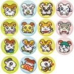 中古バッジ・ピンズ(キャラクター) 全15種セット 「とっとこハム太郎 ハム太郎刺繍缶バッジ」