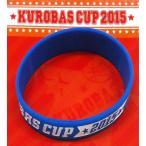 中古アクセサリー(非金属)(キャラクター) イベントラバーバンド(青) 「黒子のバスケ KUROBAS CUP 2015」
