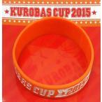 中古アクセサリー(非金属)(キャラクター) イベントラバーバンド(オレンジ) 「黒子のバスケ KUROBAS CUP 2015」