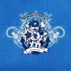 中古アクセサリー(非金属)(キャラクター) 5th Anniversary バンダナ 「うたの☆プリンスさまっ♪」 ブロッコリーオフ