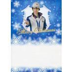 中古紙製品(キャラクター) クリスマスメッセージカード 「一番くじV ミュージカル テニスの王子様」 ダブルチャンスキ