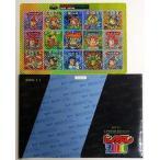 中古紙製品(キャラクター) [単品] スーパーゼウスシート 2000 リミテッド 「ビックリマンチョコ2000 LIMITED」