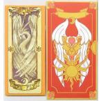 中古紙製品(キャラクター) FLY クロウカード風グリーティングカード 「一番くじ カードキャプターさくら 〜クロ