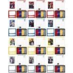 中古紙製品 全12種セット レターセット 「一番くじ ヒプノシスマイク-Division Rap Battle-