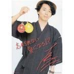 中古キャラカード(男性) 木村良平(Trignal) メッセージカード 「CD SUMMER MAGIC 豪華盤」 初回生産分封