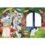 中古キャラカード(キャラクター) 四葉環 グリーティングカード 「一番くじ アイドリッシュセブン 〜メルヘンド