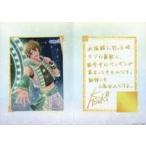 中古キャラカード(キャラクター) B.片桐いつき(水族館に行った時、) ブロマイド付きカード