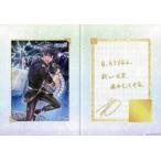 中古キャラカード(キャラクター) A.黒石勇人(目、そらすなよ。) ブロマイド付きカード 「D-F