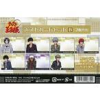 中古ポストカード(キャラクター) テニスの王子様 ポストカードセットB 7枚入り