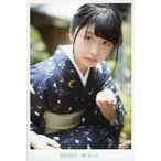 中古ポストカード(女性) 長濱ねる(欅坂46) ポストカード BRODY 2016年10月号 セブンネットショッピング購入特典