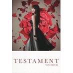 中古ポストカード(女性) 水樹奈々 ポストカード 「CD TESTAMENT」 Amazon.co.jp購入特典