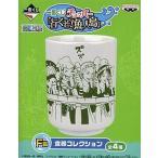 中古マグカップ・湯のみ(キャラクター) 麦藁一味柄湯のみ 食器コレクション 「一番くじ ワンピース チョ
