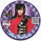 """中古コースター(女性) 渡辺麻友 コースター 「AKB48 CAFE&SHOP×GREE """"AKB48ステージファイター""""」 第"""