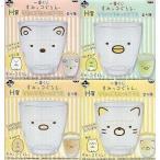 中古マグカップ・湯のみ(キャラクター) 全4種セット そそいですみっコグラス 「一番くじ すみっコぐらし」 H賞