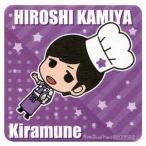 中古コースター(男性) 神谷浩史 コースター(紫) 「Kiramune Cafe in PARCO」 メニュー注文特典