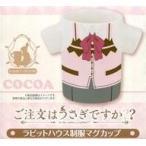 中古マグカップ・湯のみ(キャラクター) ココア ラビットハウス 制服マグカップ 「ご注文はうさぎですか??」