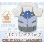 中古マグカップ・湯のみ(キャラクター) チノ ラビットハウス 制服マグカップ 「ご注文はうさぎですか??」