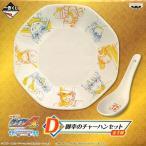 中古皿・茶碗(キャラクター) 御幸のチャーハンセット 「一番くじ ダイヤのA〜試合のあとは〜」 D賞