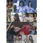 中古下敷き(男性アイドル) NMB48 B5下敷き 「劇場版 道頓堀よ、泣かせてくれ! DOCUMENTARY of NMB48」