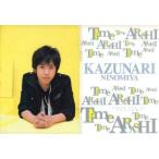 中古クリアファイル(男性アイドル) 二宮和也(嵐) A4クリアファイル 「ARASHI SUMMER TOUR 2007 Tim