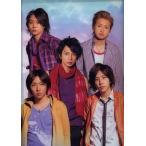 中古クリアファイル(男性アイドル) 嵐 クリアファイル 「ARASHI Marks2008 Dream-A-live」