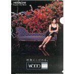 中古クリアファイル(女性アイドル) 黒木瞳 A4クリアファイル  HITACHI WOOO 配布品