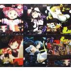 中古クリアファイル Bセット(変身) A4クリアファイル6枚セット 「劇場版 魔法少女まどか☆マギカ [