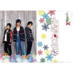 中古クリアファイル(男性アイドル) なにわ皇子 A4クリアファイル 「関西ジャニーズJr. X'masコンサート2013」