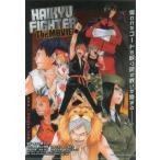 中古クリアファイル HAIKYU FIGHTER The MOVIE(映画風イラスト) A4クリアファイル 「ハイキュー!!」