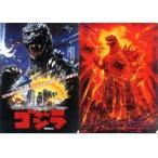 中古クリアファイル ゴジラ(1984年日本版)&ゴジラ(1984年海外版) A4クリアファイルセット 「一番くじ シン・ゴジラ〜